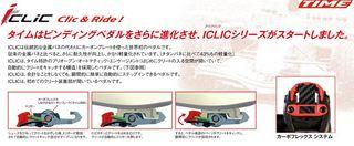 ICLIC.JPG